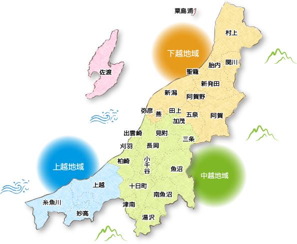 市町村情報   にいがた暮らし - 新潟へのUターン、移住情報が満載!